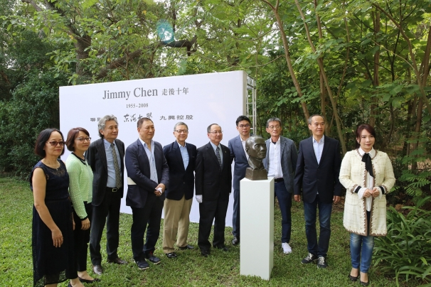 Lien Jade Group fulfilling an important social responsibility JIMMY HOUSE ignites and develops a seed for creative art and industrial development.